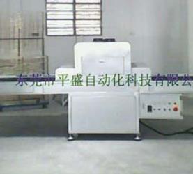 紫外线UV机
