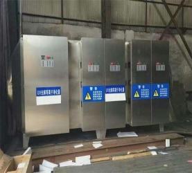 上海废气处理设备